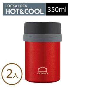 樂扣樂扣雙層真空不鏽鋼悶燒罐/350ML/暗紅 2入