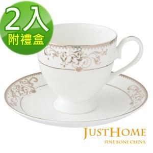 Just Home燦金高級骨瓷2入咖啡杯盤組附禮盒