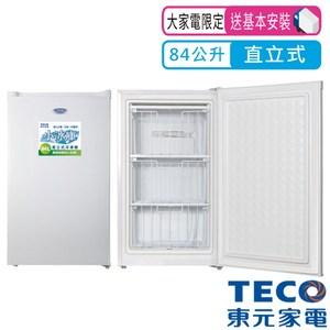 【TECO東元】84公升單門直立式冷凍櫃(RL84SW)