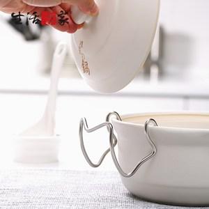 【生活采家】台灣製304不鏽鋼廚房湯鍋掛式鍋蓋架_2入組(#99245)