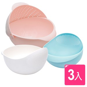 【AXIS 艾克思】歐式淘米、蔬果洗滌濾水籃 3入組 (粉紅.藍.白色,隨機)