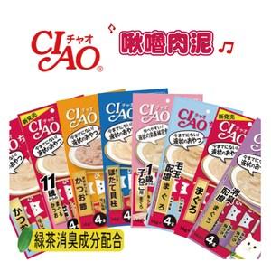 【CIAO】啾嚕肉泥*12包組(D002A51-1)
