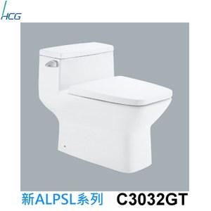 【HCG和成】新ALPSL系列金級省水單體馬桶(C3032GT)