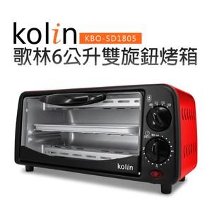 【Kolin 歌林】6公升雙旋鈕烤箱(KBO-SD1805)