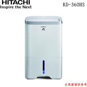 【HITACHI 日立】18L定時除濕機RD-360HS(不挑色)