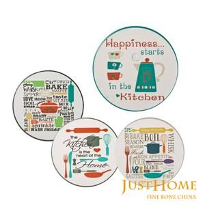Just Home快樂廚房吸水陶瓷杯墊(4入組)