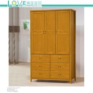 【LOVE 樂芙】香杉美檜4x7尺衣櫥含內鏡