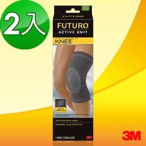 3M FUTURO護膝 – 全方位高支撐(2入) 灰 S