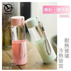 【BRICKELL】樂彩耐熱玻璃隨行杯300ml(粉/綠)C145綠色
