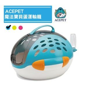 【ACEPET】魔法寶貝蛋運輸籠645-藍(M403A12)