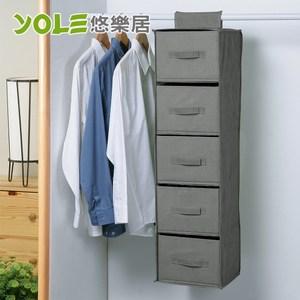 【YOLE悠樂居】水洗棉麻五格衣櫃收納掛袋(附收納盒)-灰