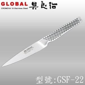 【YOSHIKIN 具良治】專業GSF-22多用途刀11CM