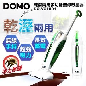 比利時DOMO 乾濕兩用多功能無線吸塵器 DO-VC1801 送玻璃清