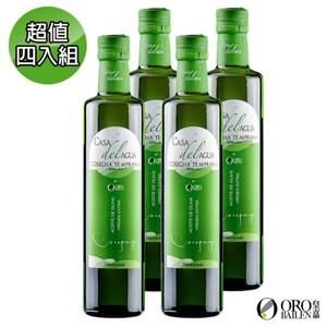 【皇嘉Oro Bailen】頂級款Casa冷壓初榨橄欖油500mlX4