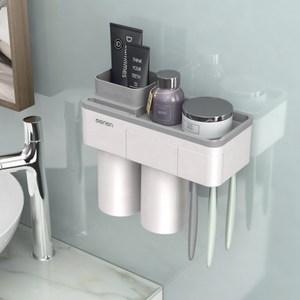 【UNIMAX 美克斯】磁吸式居家牙刷杯免釘收納架(2杯款)灰邊