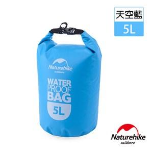 Naturehike 戶外超輕防水袋5L 藍色