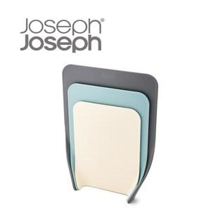 Joseph Joseph 好收納直立砧板三件組 自然色
