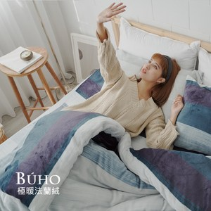 BUHO《夜調旅人》極柔暖法蘭絨(6x7尺)標準雙人兩用被套毯