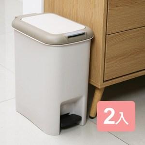 《真心良品》凱米雙用腳踏垃圾桶(中)10L-2入組
