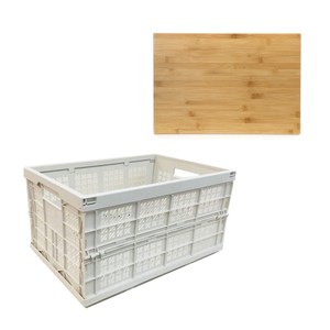 (組) 摺疊大收納籃-深米 + 桌板 大