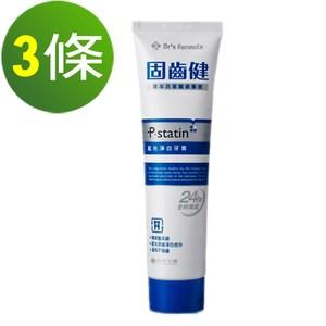 《台塑生醫》Dr's Formula固齒健-藍光淨白牙膏120g(3條/組)