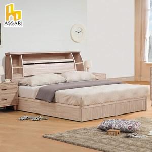 ASSARI-(胡桃)本田房間組二件(床箱+側掀)雙大6尺