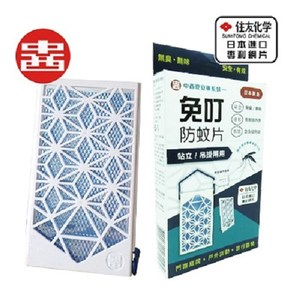 【日本住友】免叮- 長效環保防蚊片/補充包防蚊片