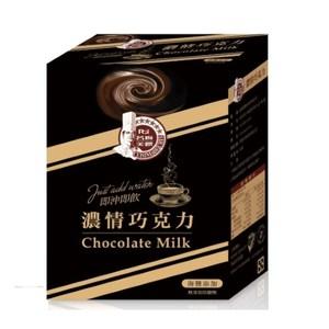 【名廚美饌】 濃情巧克力3盒組(28gx10入/盒)