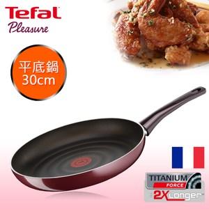 Tefal法國特福 鈦金礦物系列30CM不沾平底鍋 D5020712