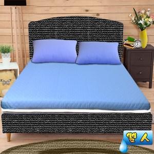 【KOTAS】高週波防潑水透氣床墊-雙 人-藍