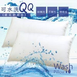 【R.Q.POLO】台灣精緻 可水洗QQ舒眠枕 (2入)