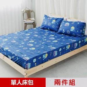 【米夢家居】原創夢想家園-精梳純棉單人3.5尺床包兩件組-深夢藍
