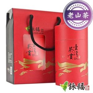 詠福 精選魚池日月潭紅茶(特級台灣老山茶-50g*2)