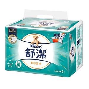 舒潔 柔韌潔淨抽取衛生紙(100抽x8包x8串/箱)*