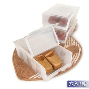【收納屋】『愛鞋物語』全家鞋盒透明白(6入/組)