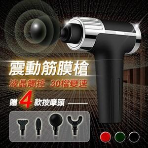 【ENNE】USB充電式30檔旗艦款肌肉震動按摩筋膜槍/三色任選黑色