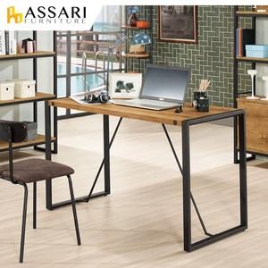 ASSARI-布朗克斯4尺多功能書桌(寬120x深60x高75cm)A