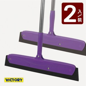 【VICTORY】無縫隙清潔EVA掃把(2入)