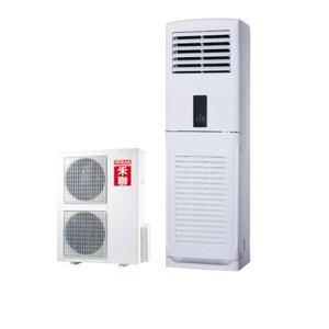 禾聯HIS/HO-C168D變頻專冷箱型冷氣