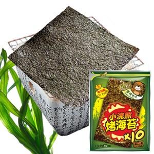 【小浣熊】零油脂烤海苔5gx10片/包(醬燒原味6包)