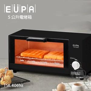 【優柏EUPA】5公升定時電烤箱 TSK-K0698