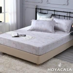 《HOYACASA華爾誓約》雙人親膚極潤天絲床包枕套三件組