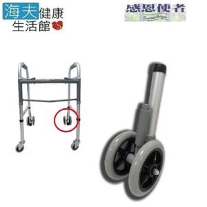 【海夫健康生活館】助行器用腳輪C款 後輪使用 煞車輪 (2個入/組)