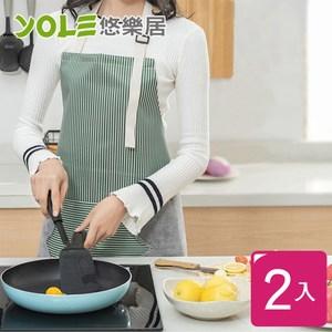 【YOLE悠樂居】日式廚房防油防水擦手圍裙-綠(2入)#1134030
