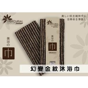 美彩SPA 經典金紋沐浴巾 BP-TO01
