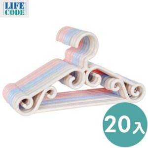 【LIFECODE】兒童音符衣架(20入) 3色隨機出貨