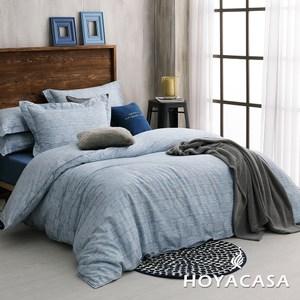 HOYACASA寧靜藍調加大四件式300織抗菌精梳長絨棉兩用被床包組