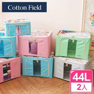 棉花田【尼克】防塵摺疊收納箱-44公升(二件組)-6款可選44L-上學去-灰