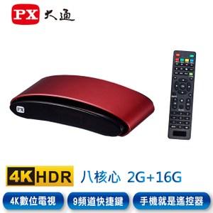 【PX大通】8核旗艦王 4K智慧網路電視盒 OTT-8216D