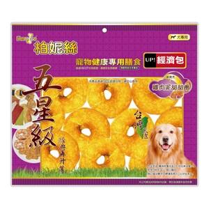 【Bernice】柏妮絲 經濟包-雞肉泥甜甜圈13入 X 1包